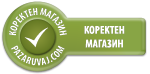 Pazaruvaj - Надежден помощник за покупки